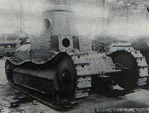 Ford 3 man tank front view