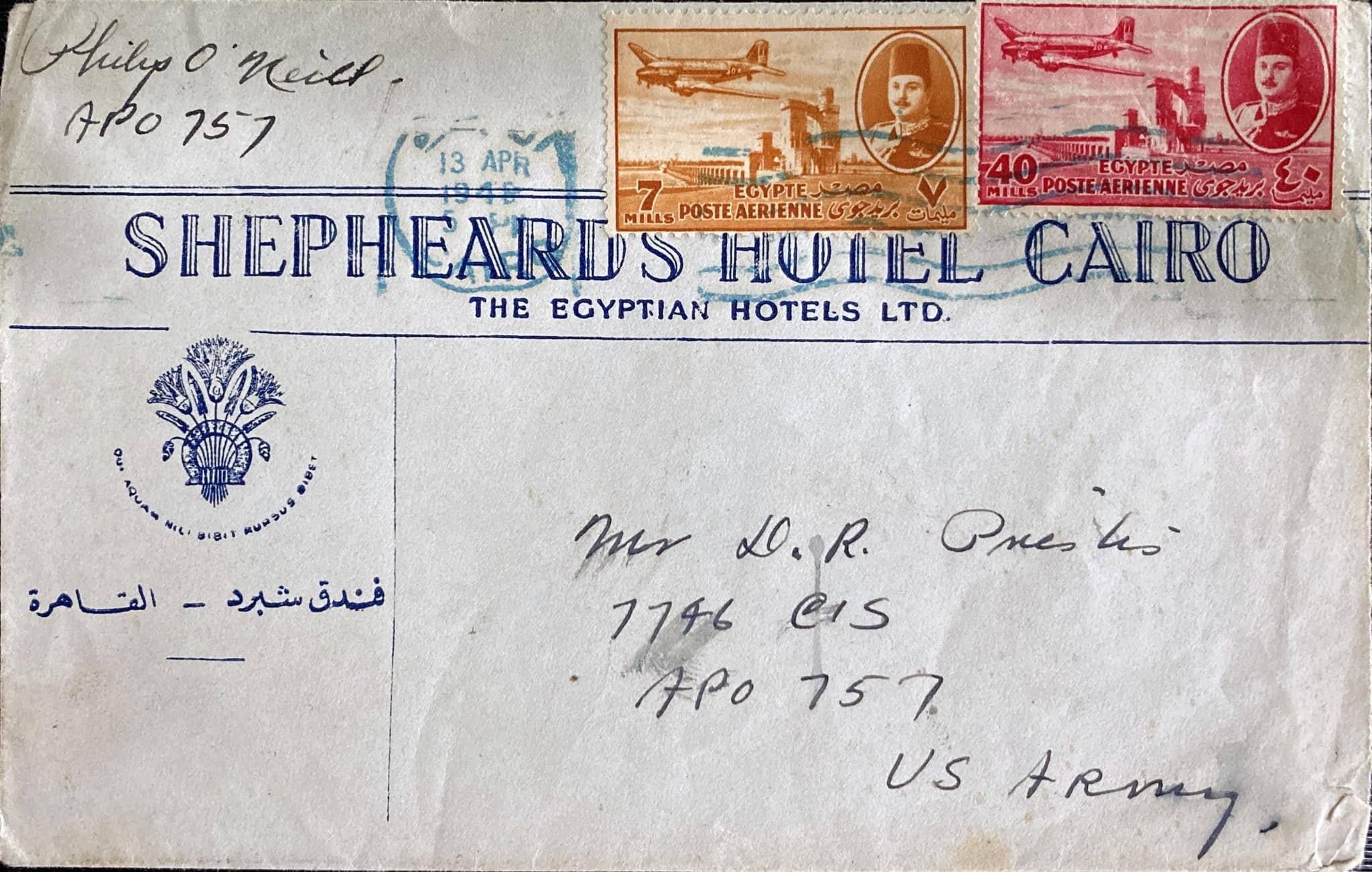 this is a letter sent from Egypt to 7746 CIS at APO 757 in Frankfurt. I am trying to identify the sender & addressee if at all possible